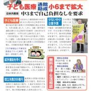 thumbnail of tanaka01